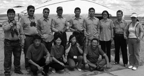IKH NART RANGER PROGRAM